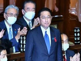 Kishida promise to raise income; create a cycle of growth in Japan